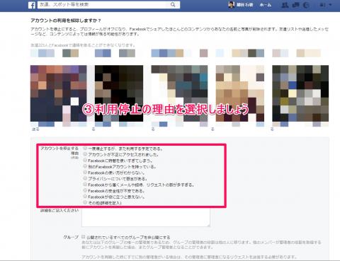 facebook-taikai3