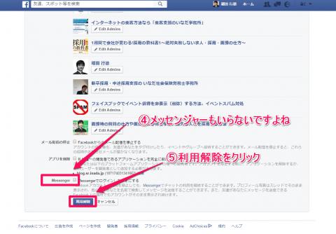 facebook-taikai4