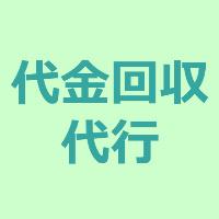 misoca-kaisyu